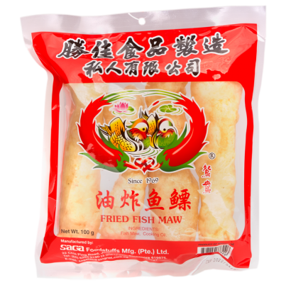 Fish Maw & Fish Ghol