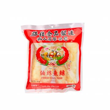 Fish Maw Vam 5B Red