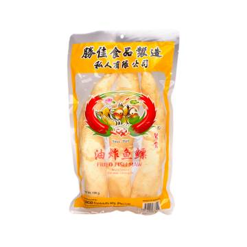 Fish Maw Vam 5B Yellow