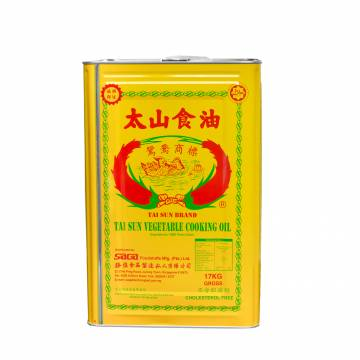 Vegetable Cooking Oil - 17kg