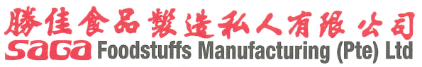Saga Foodstuffs Manufacturing Pte Ltd